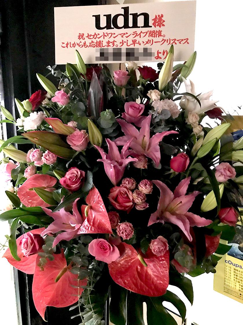 渋谷Milkywayへのスタンド花