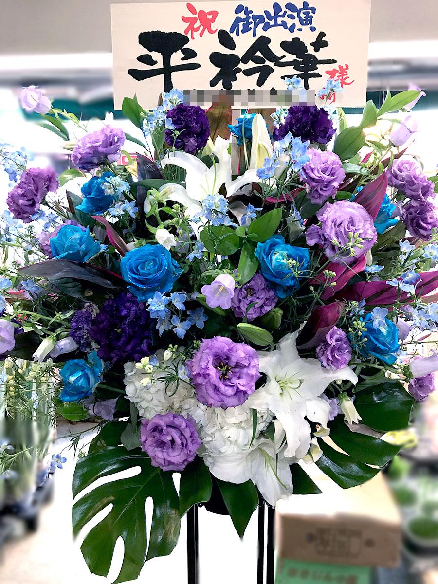 六行会ホールへのスタンド花